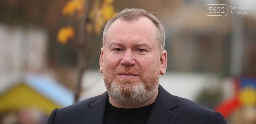 Теперь официально: Валентин Резниченко стал губернатором Днепропетровщины, фото-1