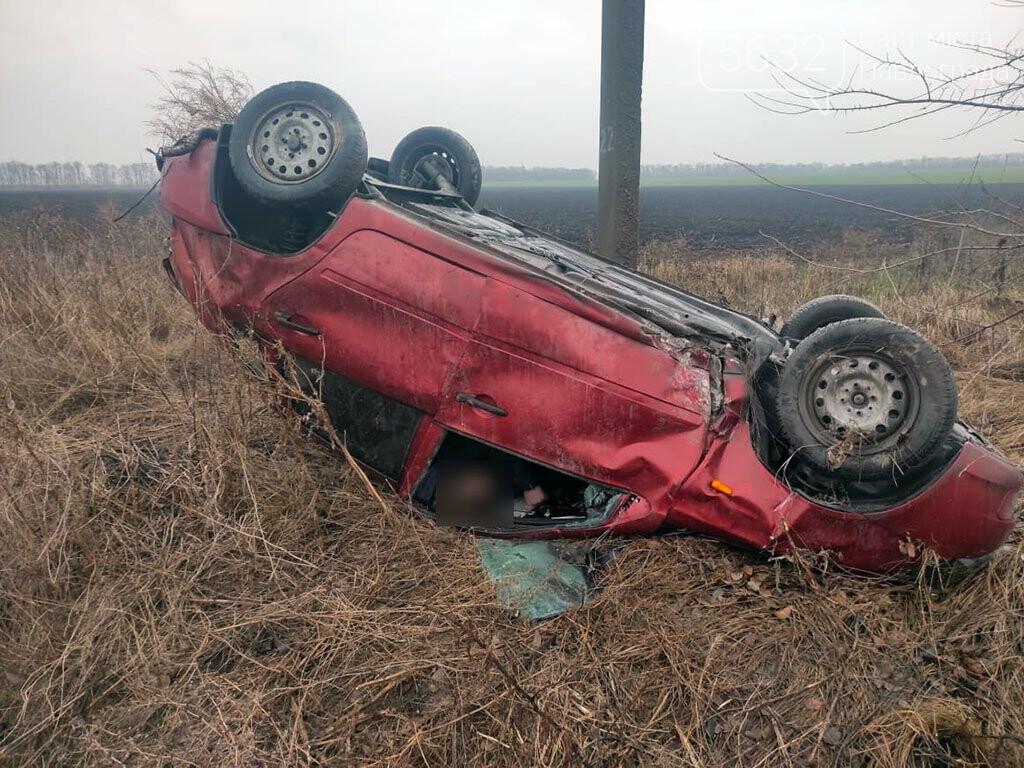 ДТП в Павлоградском районе: водитель погиб на месте (ФОТО), фото-1
