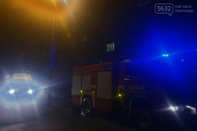 В Павлограде горела пятиэтажка: спасли двух человек (ФОТО, ВИДЕО), фото-1