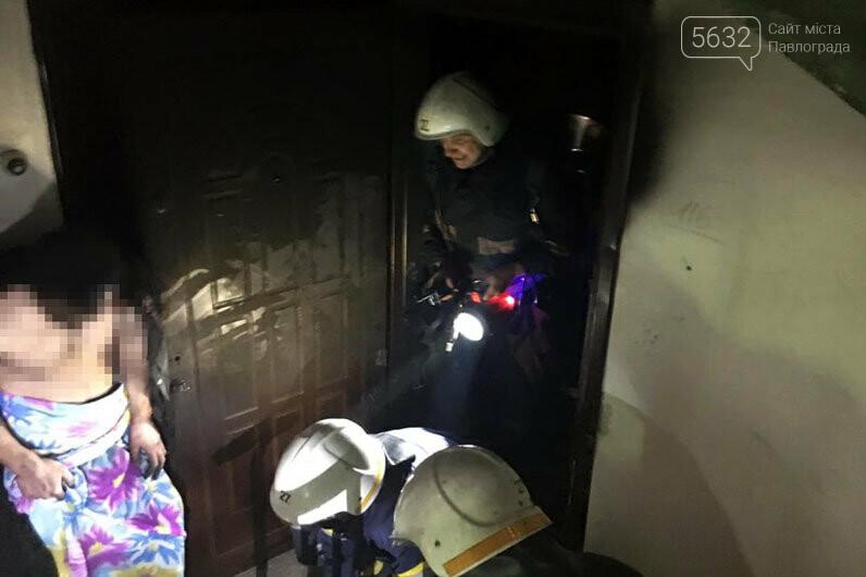В Павлограде горела пятиэтажка: спасли двух человек (ФОТО, ВИДЕО), фото-2