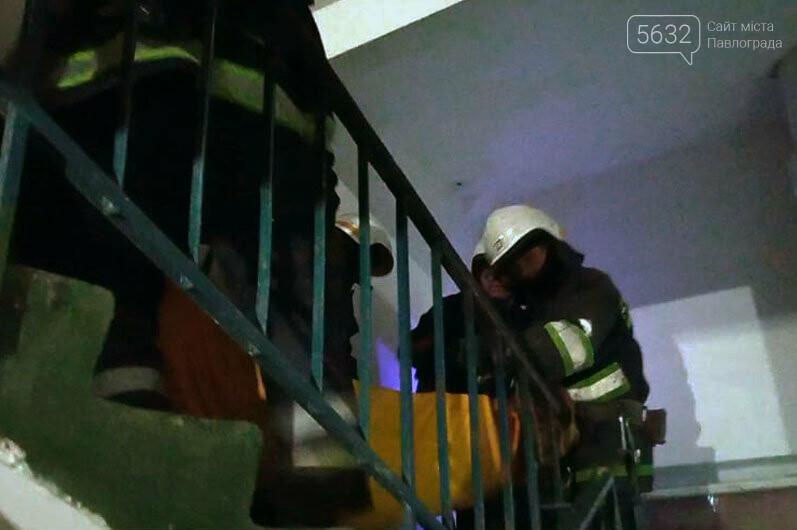 В Павлограде горела пятиэтажка: спасли двух человек (ФОТО, ВИДЕО), фото-3