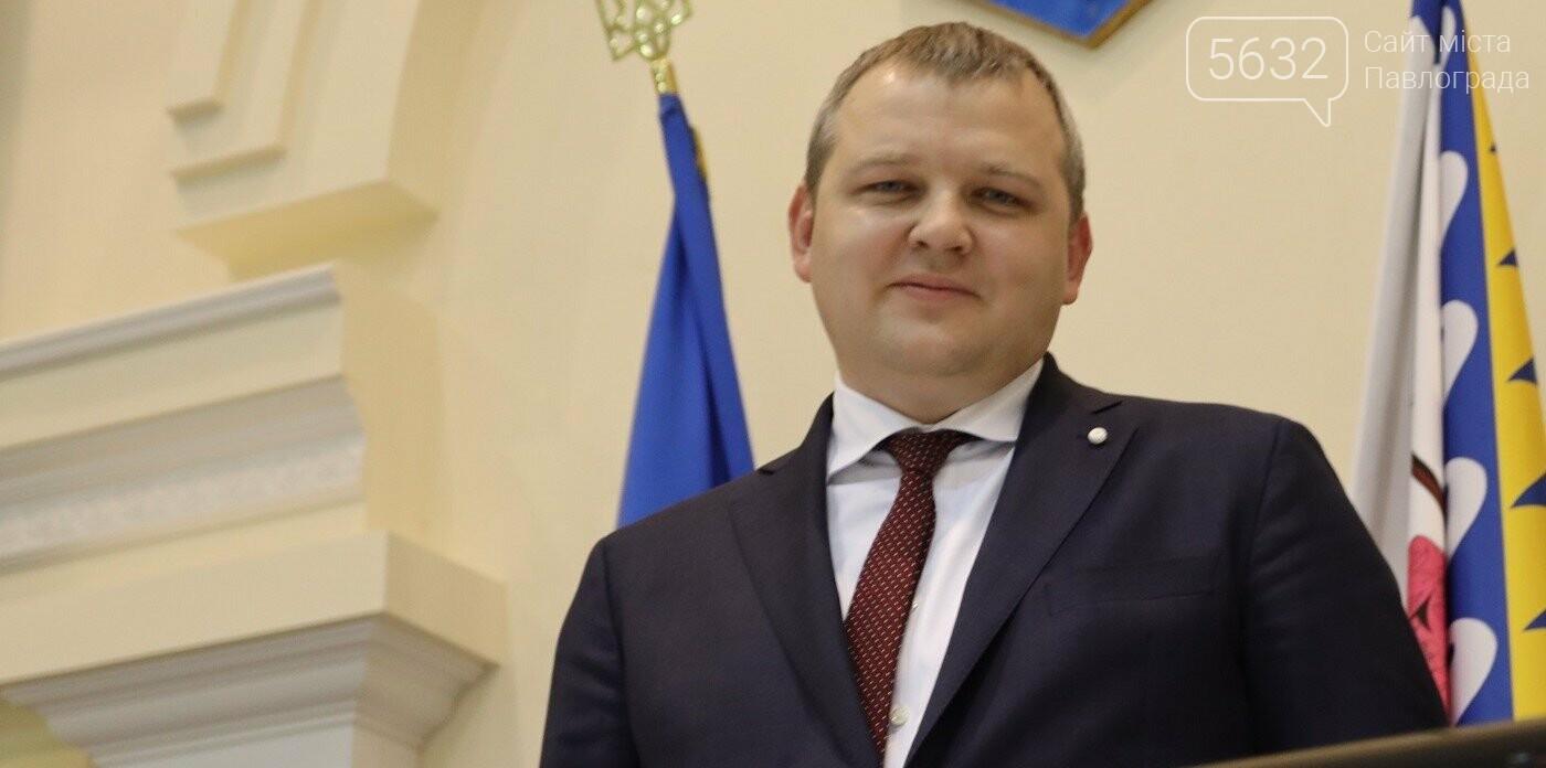 На Днепропетровщине новый глава областного совета, фото-2