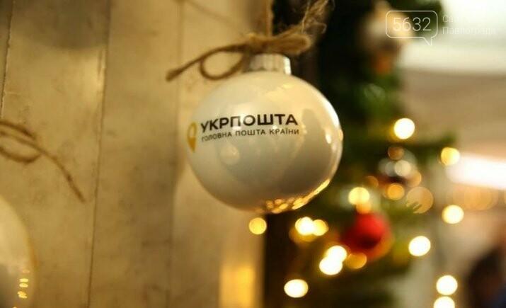 Как будут работать банки и почтовые отделения во время новогодних и рождественских праздников?, фото-3