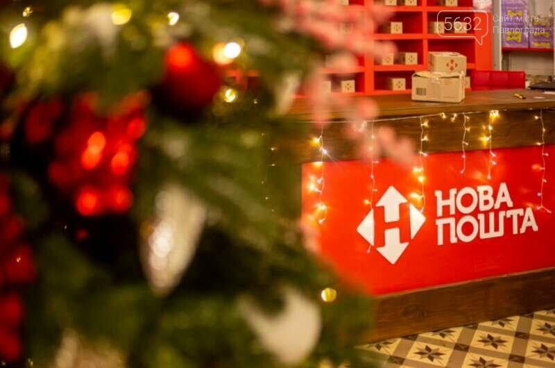 Как будут работать банки и почтовые отделения во время новогодних и рождественских праздников?, фото-2