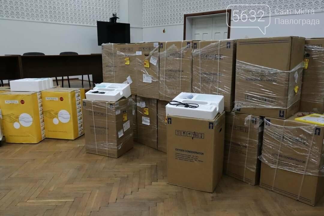 Лучший подарок к Новому году: больница интенсивного лечения Павлограда получила сразу 70 кислородных концентраторов, фото-1