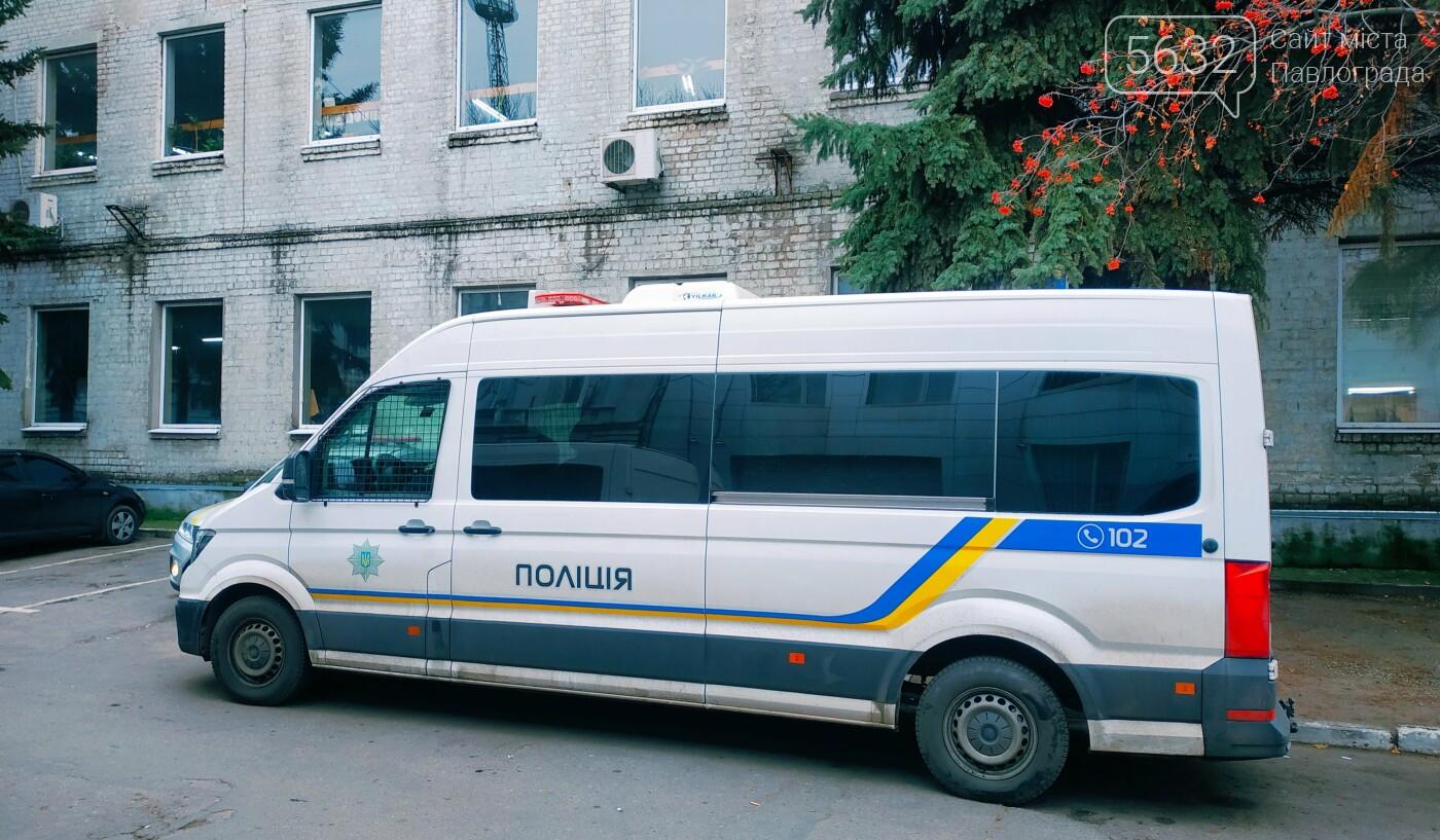 В Павлограде работает областная полиция: что происходит?, фото-2
