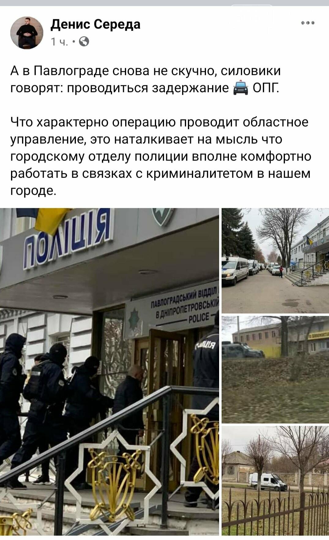 В Павлограде работает областная полиция: что происходит?, фото-4