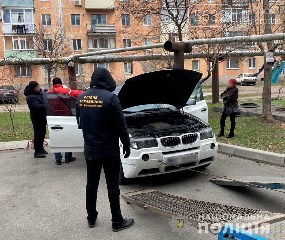 Департамент внутренней безопасности Национальной полиции Украины: в Павлограде действовала банда, в состав которой входили почти 30 человек, фото-3