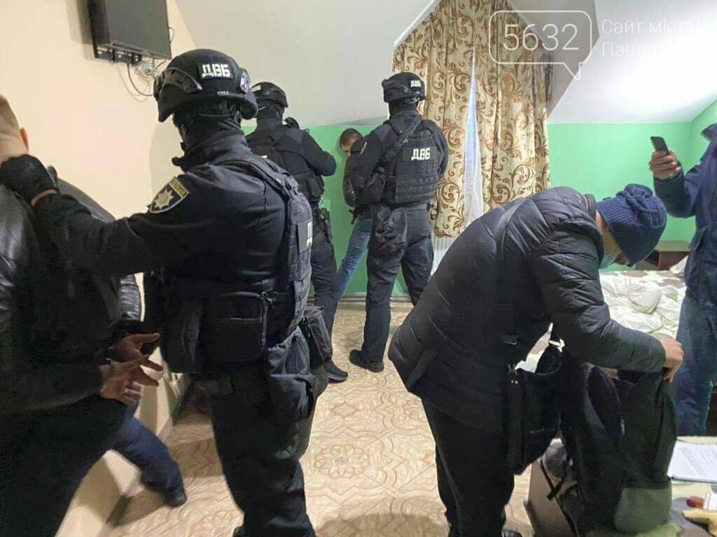 Департамент внутренней безопасности Национальной полиции Украины: в Павлограде действовала банда, в состав которой входили почти 30 человек, фото-1