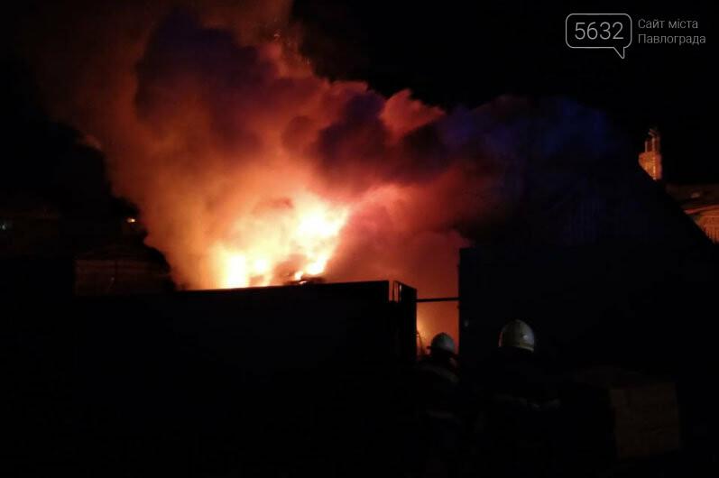 Ночью в Павлограде горел жилой дом, фото-1