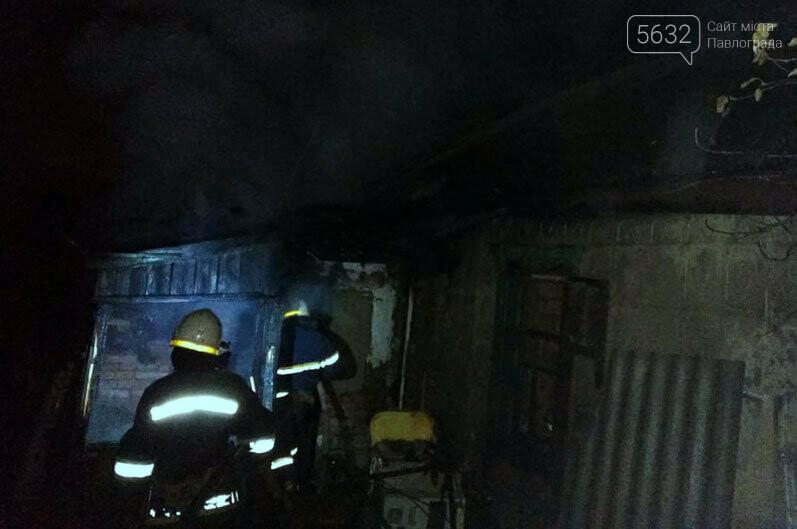 Ночью в Павлограде горел жилой дом, фото-2