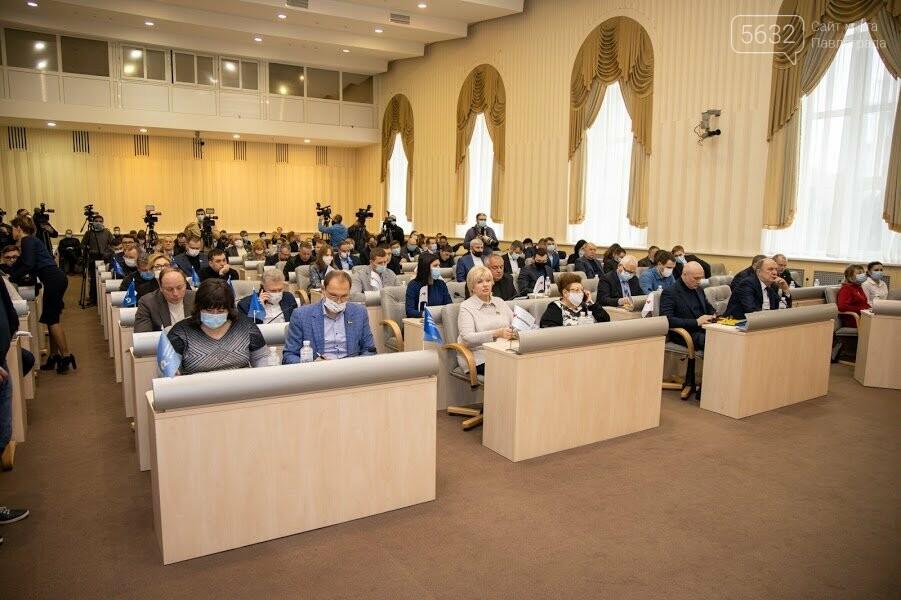 На Днепропетровщине приняли областной бюджет на 2021 год: на что потратят несколько миллиардов гривен?, фото-1