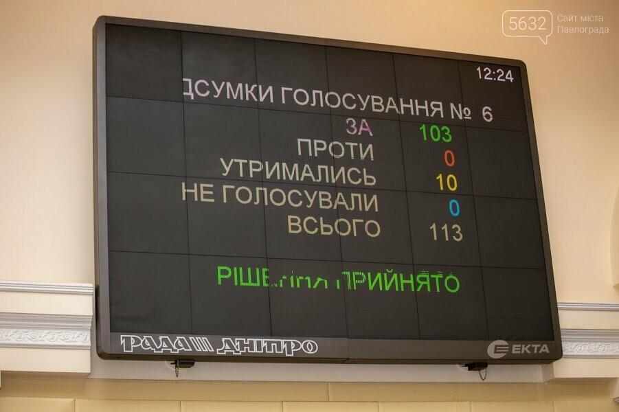 На Днепропетровщине приняли областной бюджет на 2021 год: на что потратят несколько миллиардов гривен?, фото-2