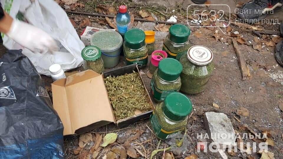 Житель Павлограда хранил у себя дома марихуану, фото-1