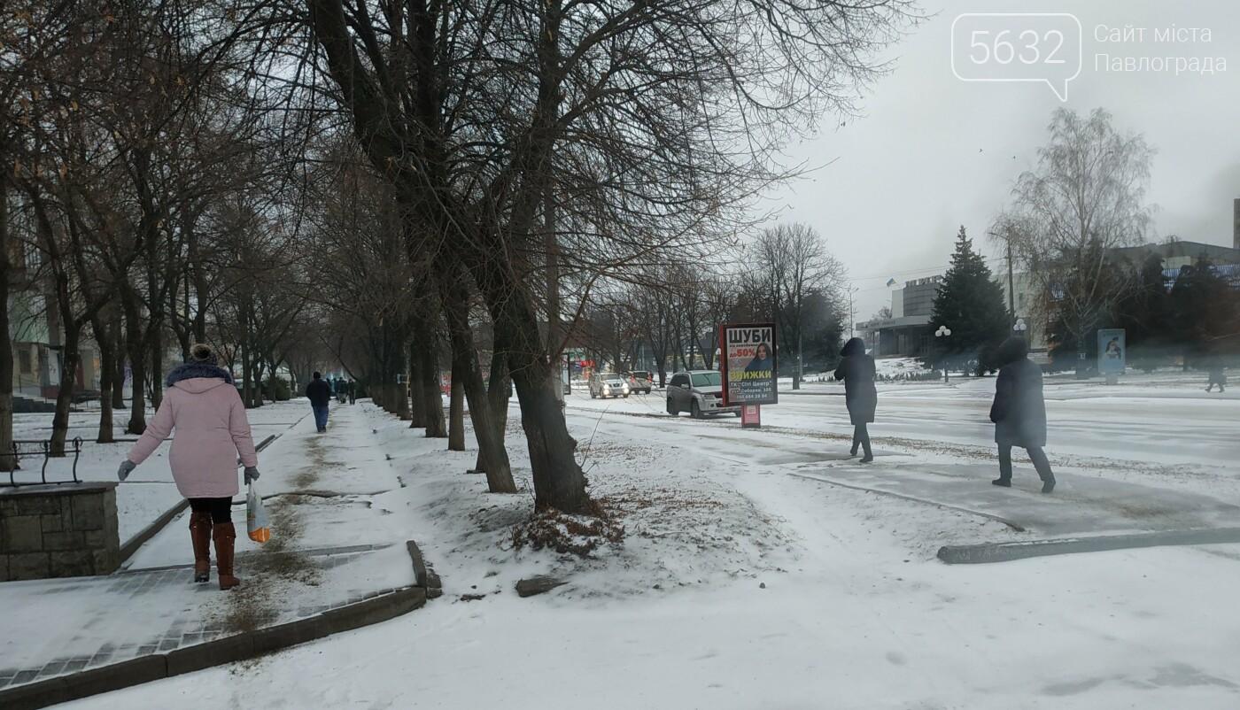 Ледяной дождь, гололёд и сильные порывы ветра: в Павлограде ухудшились погодные условия (ФОТОФАКТ), фото-1