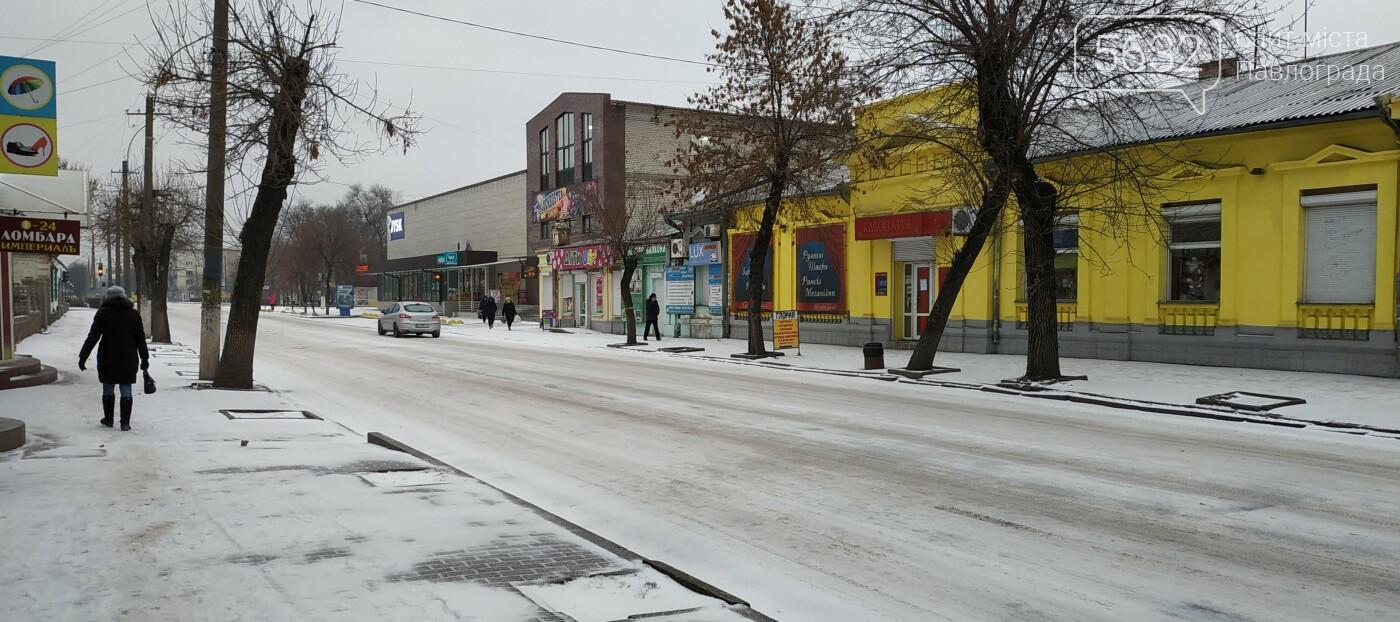 Ледяной дождь, гололёд и сильные порывы ветра: в Павлограде ухудшились погодные условия (ФОТОФАКТ), фото-3