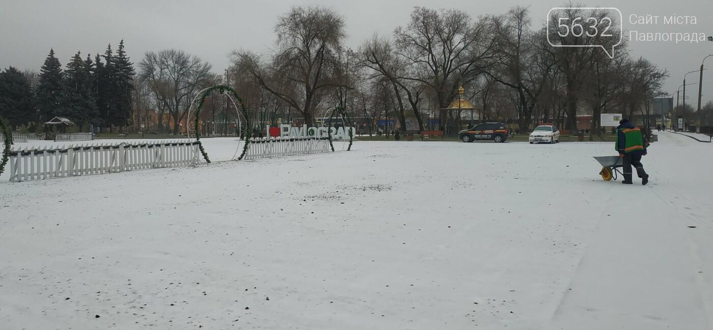 Ледяной дождь, гололёд и сильные порывы ветра: в Павлограде ухудшились погодные условия (ФОТОФАКТ), фото-8