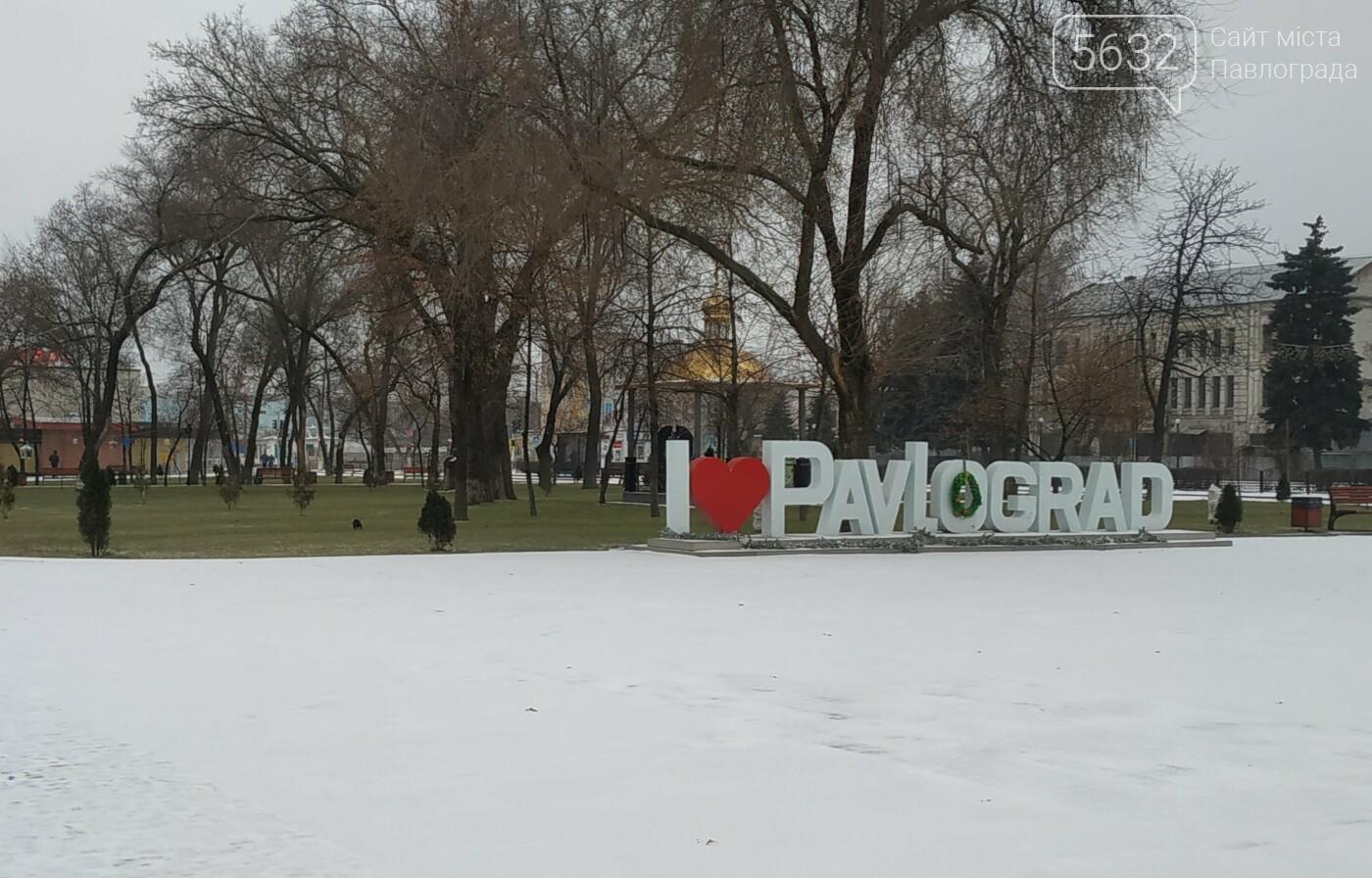 Ледяной дождь, гололёд и сильные порывы ветра: в Павлограде ухудшились погодные условия (ФОТОФАКТ), фото-7