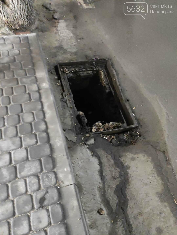 В центре Павлограда вор пытался украсть решётку с ливнёвки, фото-1