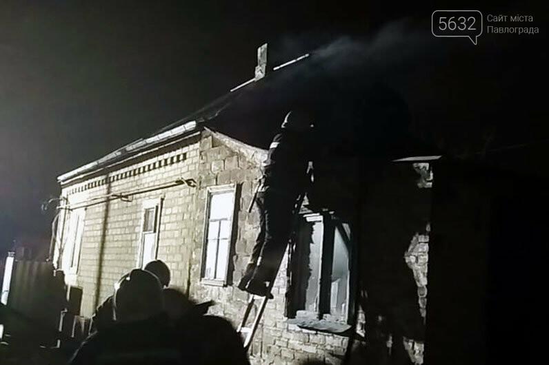 Пожар на улице Вернадского в Павлограде: горела крыша частного дома, фото-1