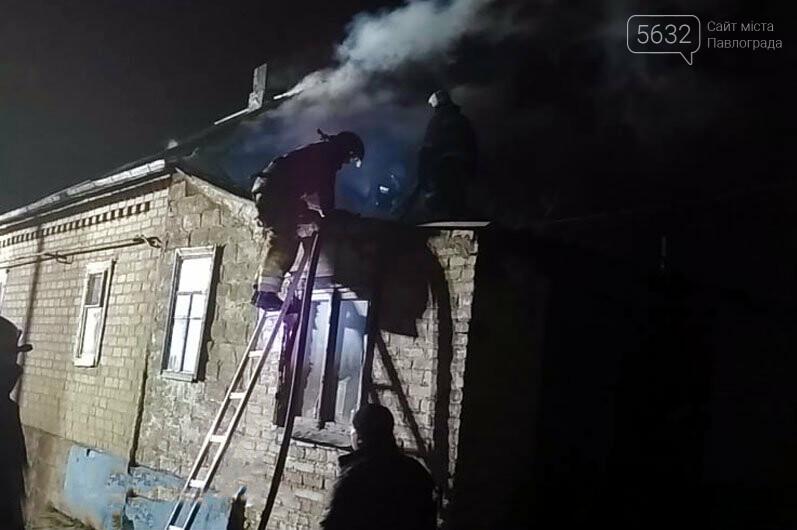 Пожар на улице Вернадского в Павлограде: горела крыша частного дома, фото-2