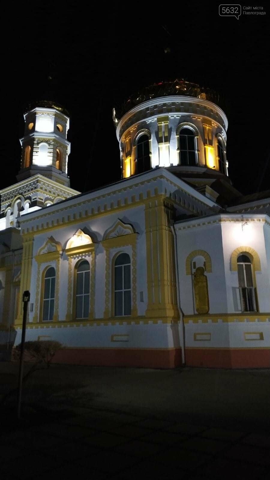 Павлоградцев приглашают на праздничные богослужения, фото-1