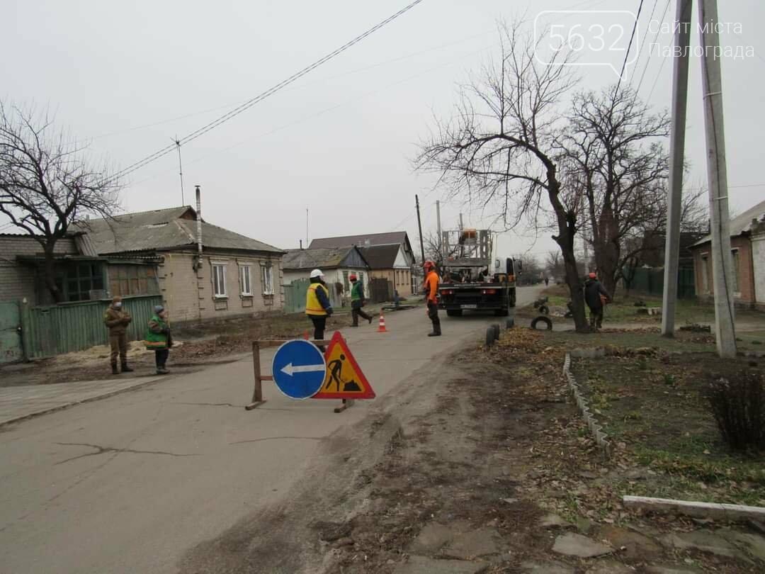 Павлоградские коммунальщики начали плановую «зачистку» улицы Восстания, фото-3