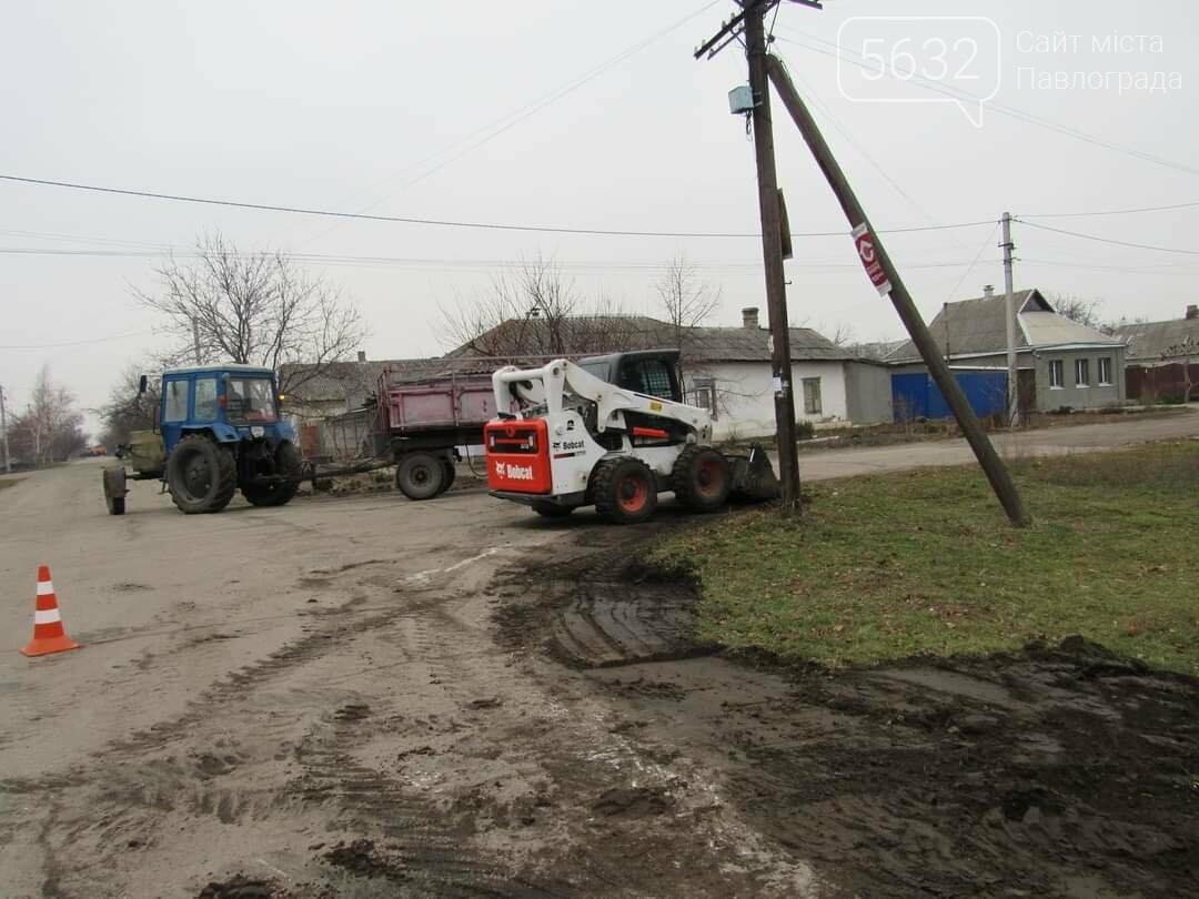 Павлоградские коммунальщики начали плановую «зачистку» улицы Восстания, фото-4