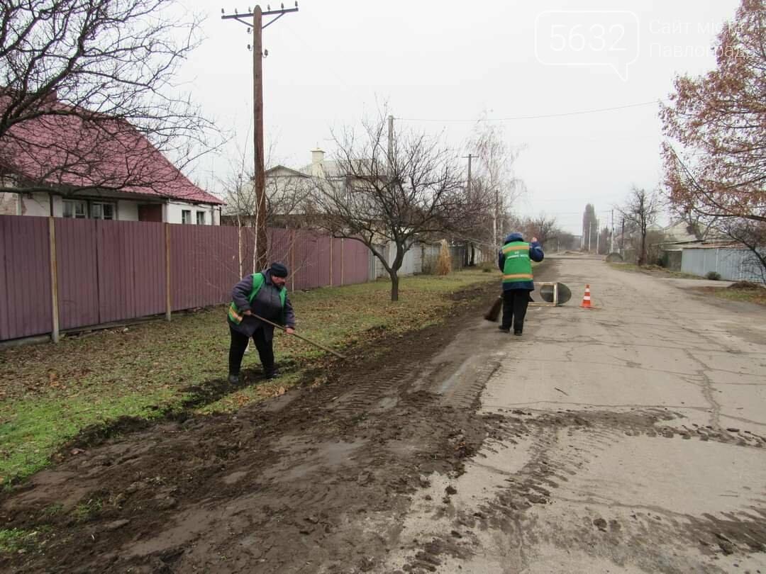 Павлоградские коммунальщики начали плановую «зачистку» улицы Восстания, фото-5