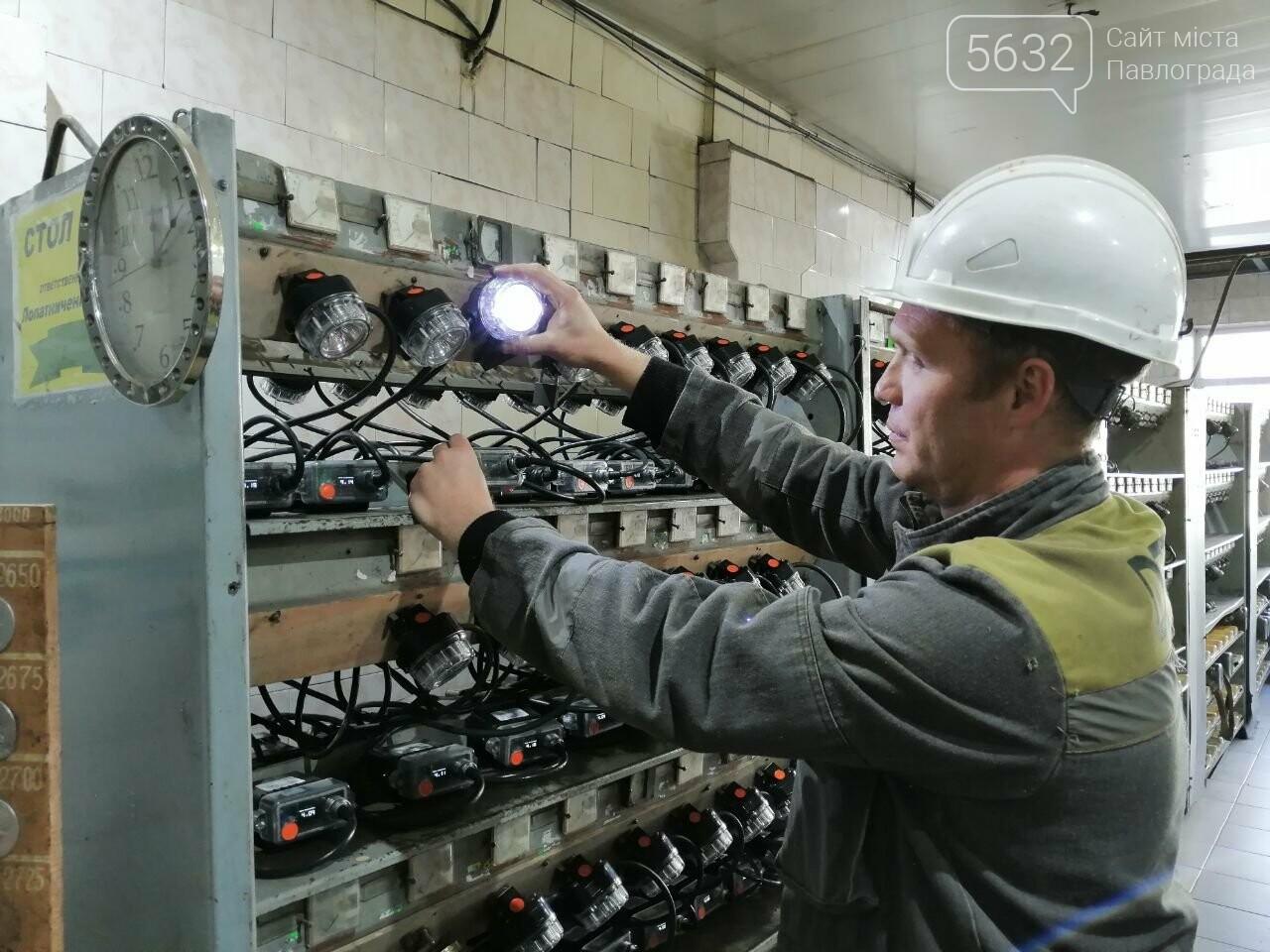 На одной из шахт Западного Донбасса внедрили цифровую систему позиционирования для повышения безопасности шахтеров , фото-2