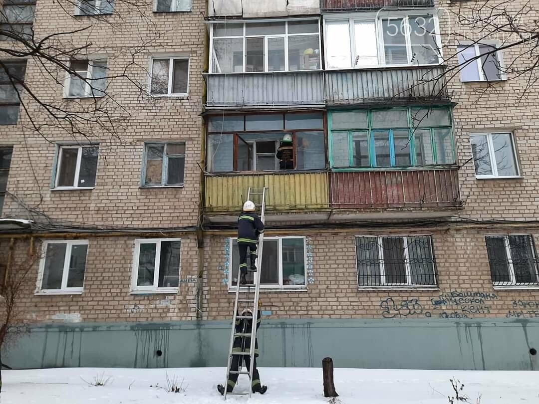 Одинокая пожилая павлоградка пролежала несколько дней на полу в своей квартире, пока ей на помощь не пришли спасатели , фото-1