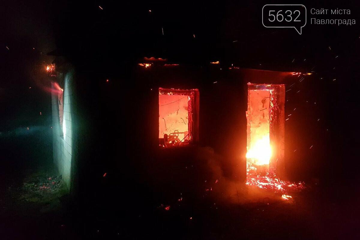 Ранним утром в Павлоградском районе тушили пожар, фото-1