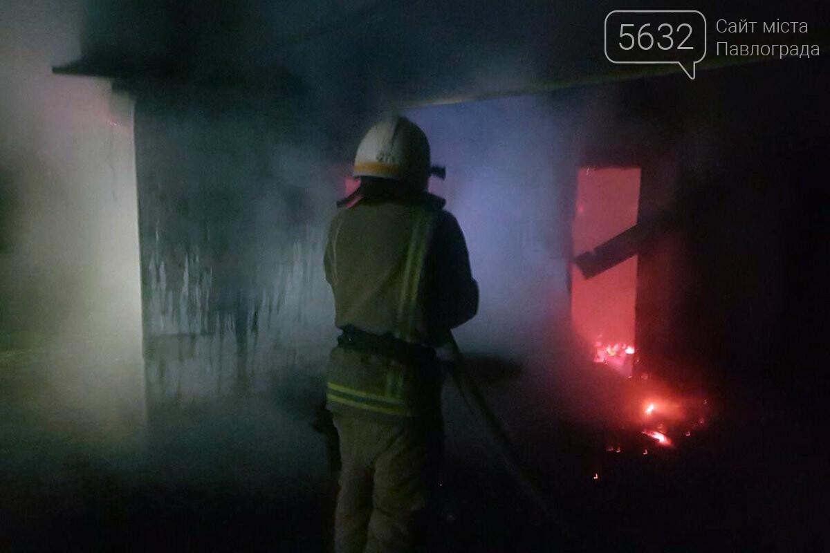 Ранним утром в Павлоградском районе тушили пожар, фото-2