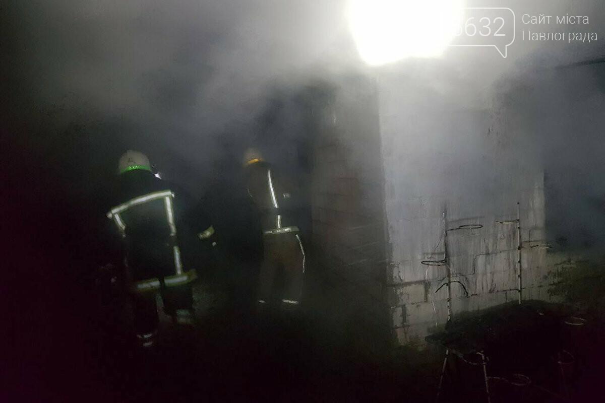 Ранним утром в Павлоградском районе тушили пожар, фото-3