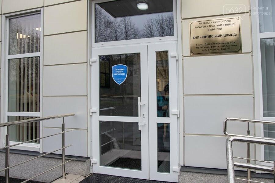 В Юрьевке «с нуля» возвели новую амбулаторию (ФОТО), фото-16