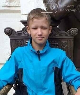 15-летний подросток из села Новые Вербки, которого искали 10 дней, нашёлся на вокзале в Черновцах, фото-1