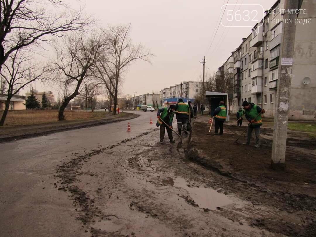 В Павлограде коммунальщики нашли устаревший артиллерийский снаряд (ПОДРОБНОСТИ), фото-3
