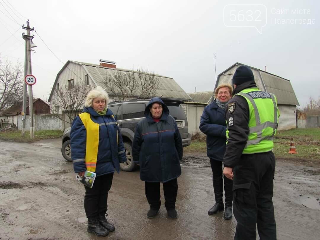 В Павлограде коммунальщики нашли устаревший артиллерийский снаряд (ПОДРОБНОСТИ), фото-5