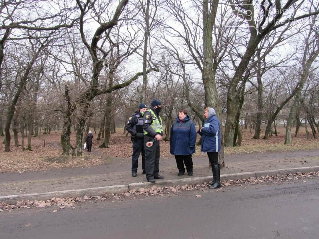 В Павлограде коммунальщики нашли устаревший артиллерийский снаряд (ПОДРОБНОСТИ), фото-6