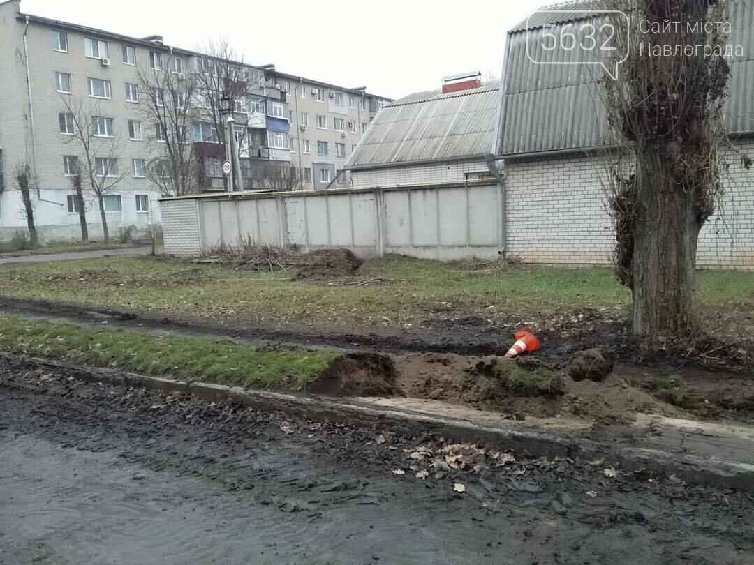 В Павлограде коммунальщики нашли устаревший артиллерийский снаряд (ПОДРОБНОСТИ), фото-1