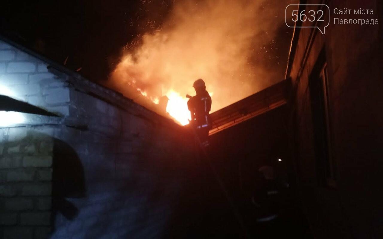 Спасателям Павлограда удалось предотвратить пожар в жилом доме (ВИДЕО), фото-1