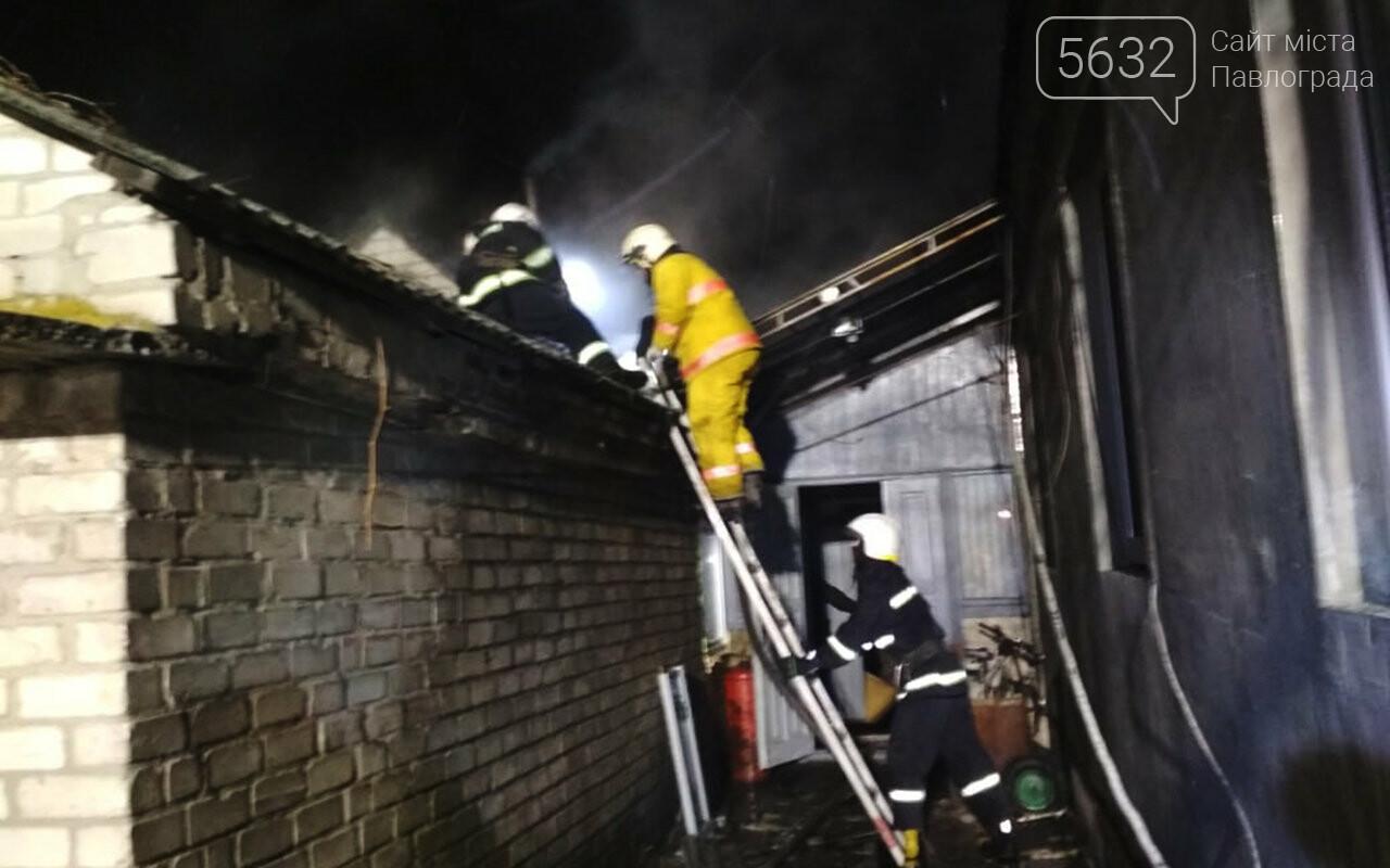 Спасателям Павлограда удалось предотвратить пожар в жилом доме (ВИДЕО), фото-2