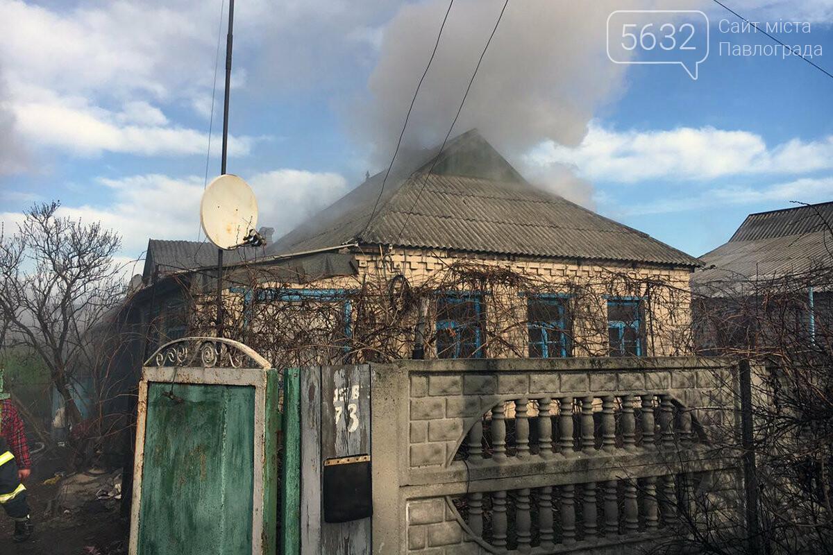На пожаре в селе Богдановка пострадал мужчина, фото-1