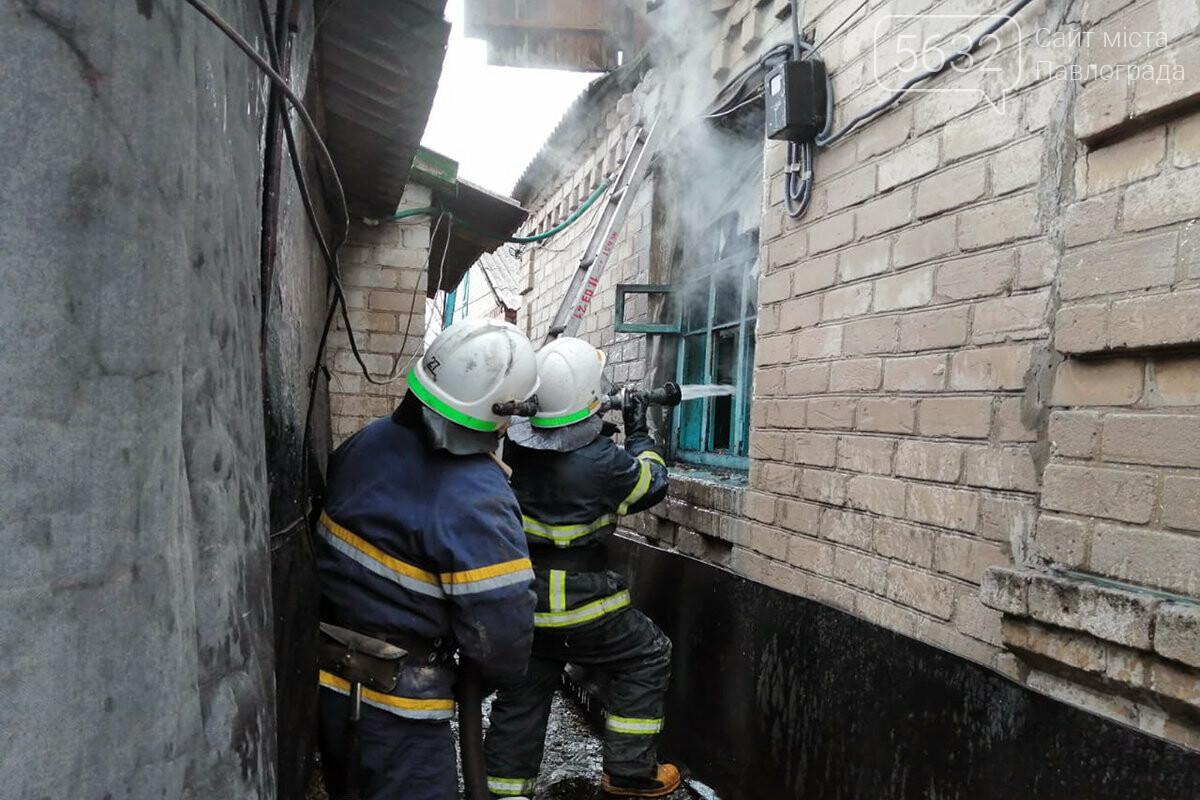 На пожаре в селе Богдановка пострадал мужчина, фото-3