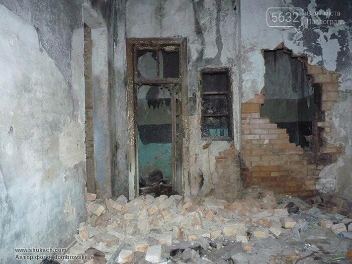 В Павлограде создали петицию о сохранении и восстановлении дома Якова Голубицкого, фото-6