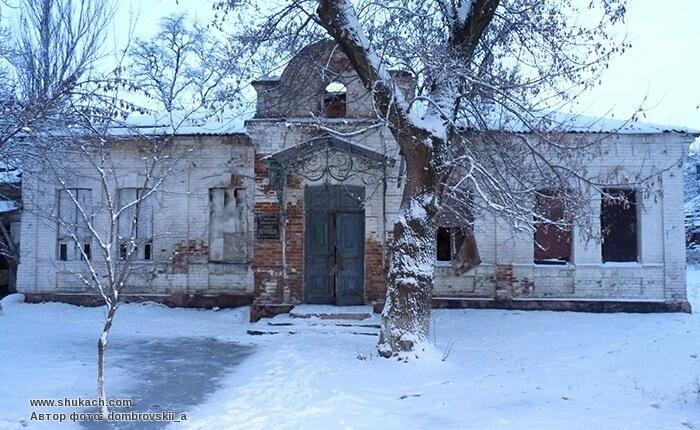В Павлограде создали петицию о сохранении и восстановлении дома Якова Голубицкого, фото-4