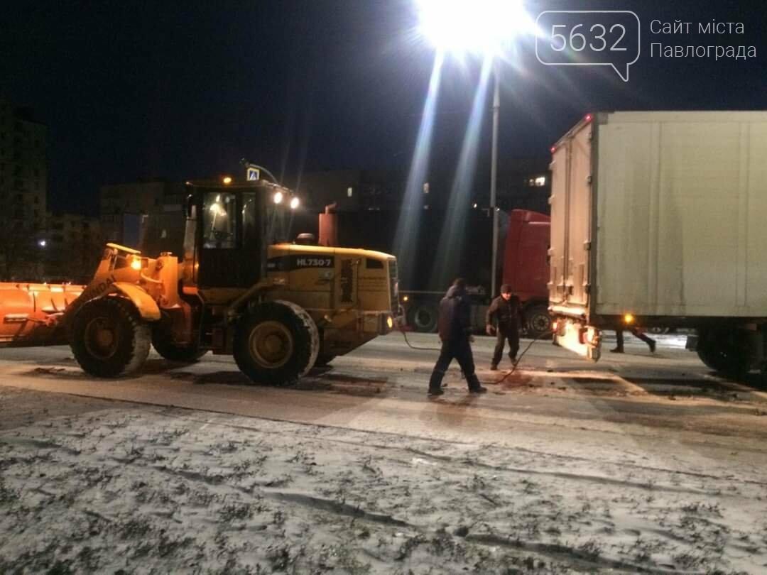 В Павлограде в районе ПШС грузовик застрял в снегу (ФОТО), фото-5