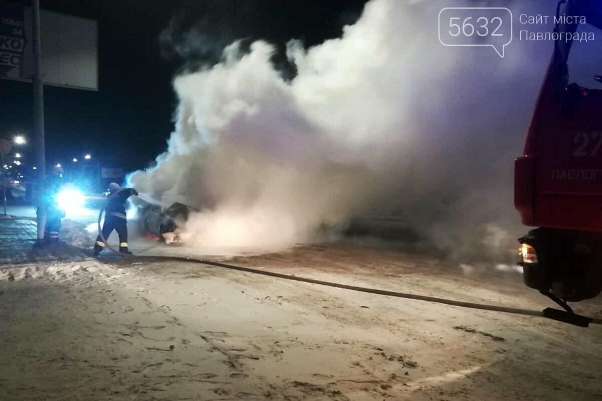 В Павлограде в районе автостанции сгорел автомобиль (ФОТО), фото-1