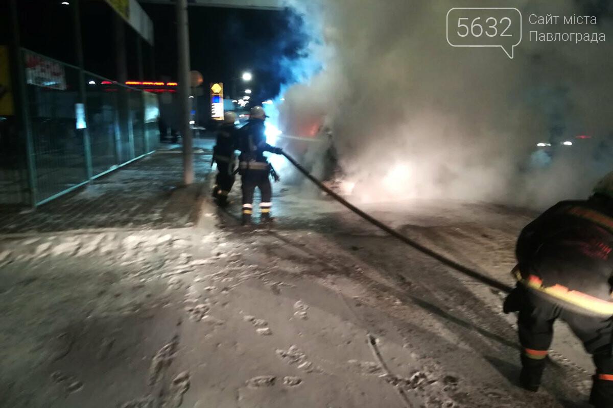 В Павлограде в районе автостанции сгорел автомобиль (ФОТО), фото-2