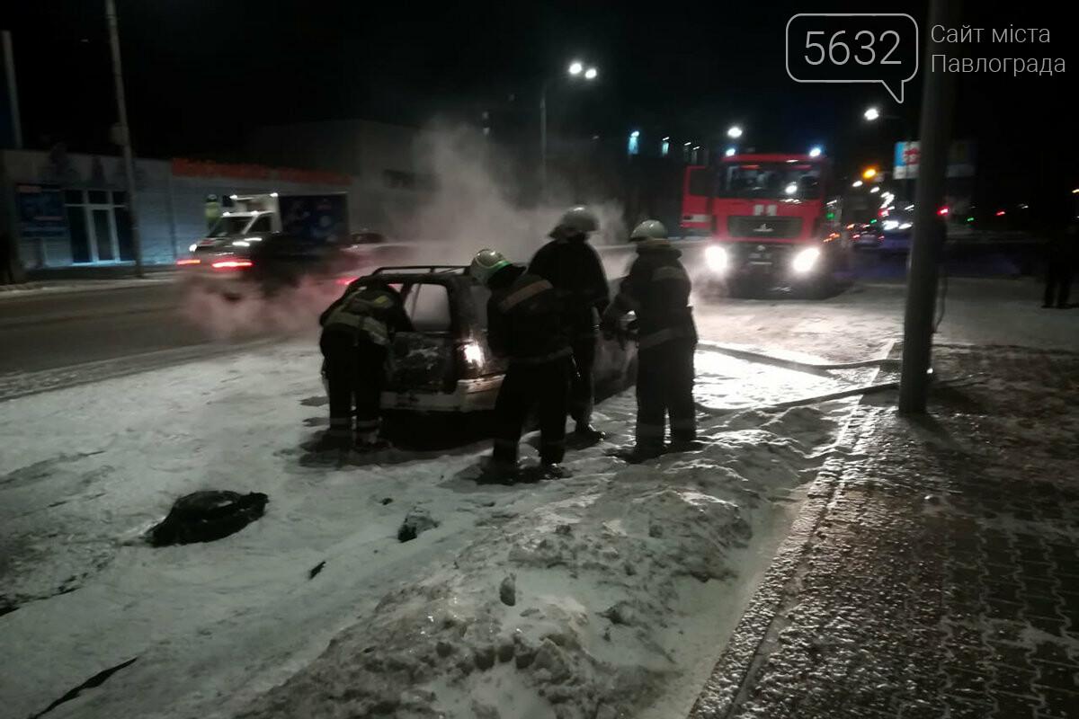 В Павлограде в районе автостанции сгорел автомобиль (ФОТО), фото-3